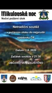 Screenshot_20200703-194159_Messenger